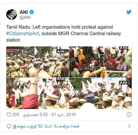 டுவிட்டர் இவரது பதிவு @ANI: Tamil Nadu Left organisations hold protest against #CitizenshipAct, outside MGR Chennai Central railway station