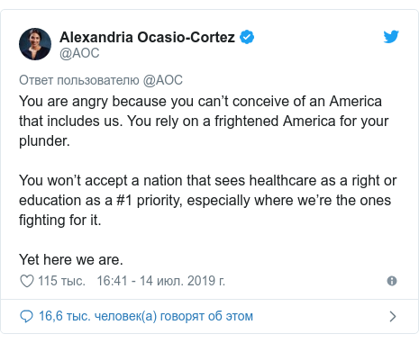 Twitter пост, автор: @AOC: You are angry because you can't conceive of an America that includes us. You rely on a frightened America for your plunder.You won't accept a nation that sees healthcare as a right or education as a #1 priority, especially where we're the ones fighting for it.Yet here we are.