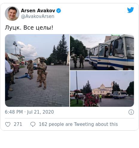 Twitter post by @AvakovArsen: Луцк. Все целы!