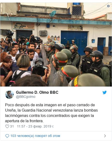 Twitter пост, автор: @BBCgolmo: Poco después de esta imagen en el paso cerrado de Ureña, la Guardia Nacional venezolana lanza bombas lacrimógenas contra los concentrados que exigen la apertura de la frontera.