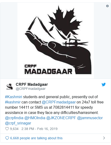 Twitter post by @CRPFmadadgaar: #Kashmiri students and general public, presently out of #kashmir can contact @CRPFmadadgaar on 24x7 toll free number 14411 or SMS us at 7082814411 for speedy assistance in case they face any difficulties/harrasment. @crpfindia @HMOIndia @JKZONECRPF @jammusector @crpf_srinagar