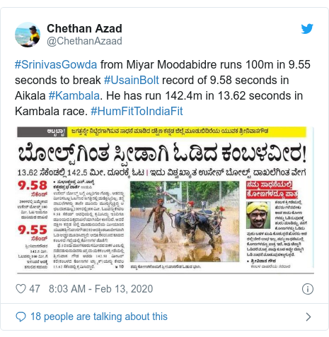 Twitter post by @ChethanAzaad: #SrinivasGowda from Miyar Moodabidre runs 100m in 9.55 seconds to break #UsainBolt record of 9.58 seconds in Aikala #Kambala. He has run 142.4m in 13.62 seconds in Kambala race. #HumFitToIndiaFit