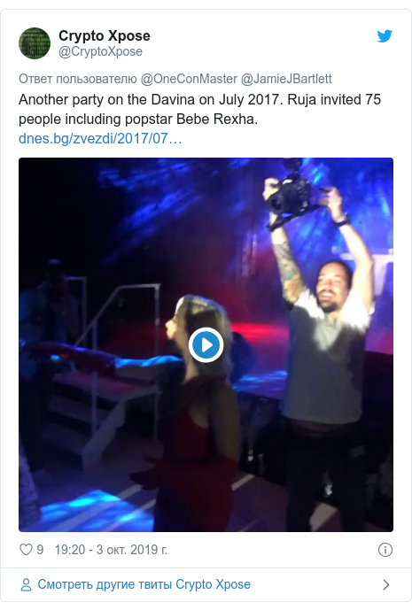 Twitter пост, автор: @CryptoXpose: Another party on the Davina on July 2017. Ruja invited 75 people including popstar Bebe Rexha.