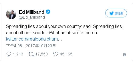 Twitter 用戶名 @Ed_Miliband: Spreading lies about your own country sad. Spreading lies about others sadder. What an absolute moron.