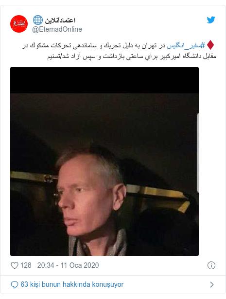 @EtemadOnline tarafından yapılan Twitter paylaşımı: ♦️#سفير_انگليس در تهران به دليل تحريك و ساماندهي تحركات مشكوك در مقابل دانشگاه اميركبير براي ساعتی بازداشت و سپس آزاد شد/تسنیم