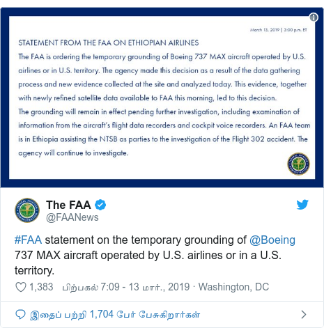 டுவிட்டர் இவரது பதிவு @FAANews: #FAA statement on the temporary grounding of @Boeing 737 MAX aircraft operated by U.S. airlines or in a U.S. territory.