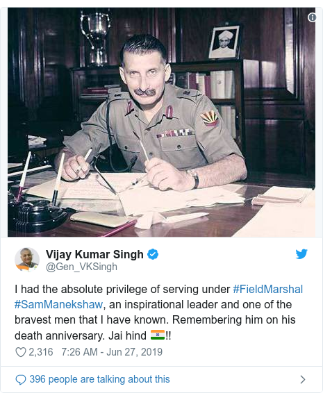 Twitter post by @Gen_VKSingh: I had the absolute privilege of serving under #FieldMarshal #SamManekshaw, an inspirational leader and one of the bravest men that I have known. Remembering him on his death anniversary. Jai hind 🇮🇳!!