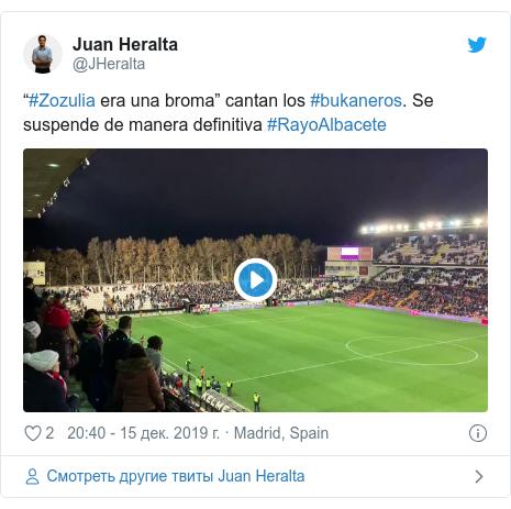 "Twitter пост, автор: @JHeralta: ""#Zozulia era una broma"" cantan los #bukaneros. Se suspende de manera definitiva #RayoAlbacete"