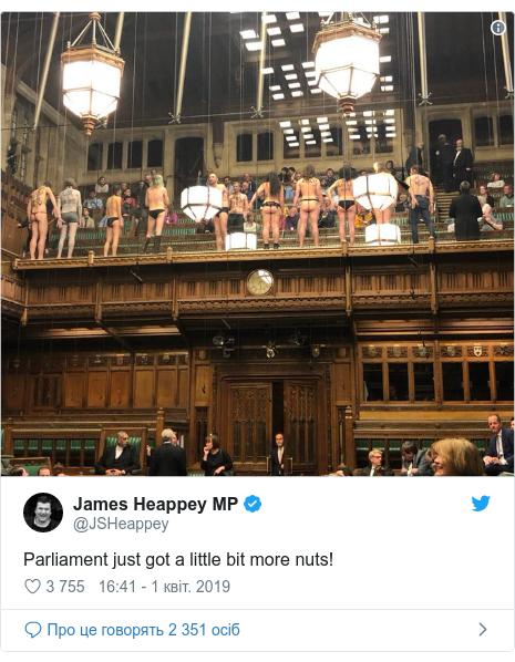 Twitter допис, автор: @JSHeappey: Parliament just got a little bit more nuts!