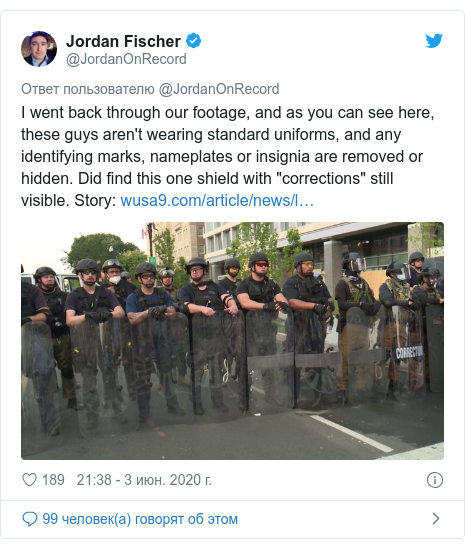 """Twitter пост, автор: @JordanOnRecord: I went back through our footage, and as you can see here, these guys aren't wearing standard uniforms, and any identifying marks, nameplates or insignia are removed or hidden. Did find this one shield with """"corrections"""" still visible. Story"""