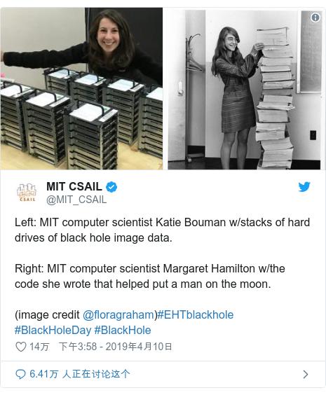 Twitter 用户名 @MIT_CSAIL: Left  MIT computer scientist Katie Bouman w/stacks of hard drives of black hole image data. Right  MIT computer scientist Margaret Hamilton w/the code she wrote that helped put a man on the moon.(image credit @floragraham)#EHTblackhole #BlackHoleDay #BlackHole