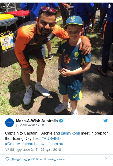 டுவிட்டர் இவரது பதிவு @MakeAWishAust: Captain to Captain... Archie and @imVkohli meet in prep for the Boxing Day Test! #AUSvIND #CmonArchie