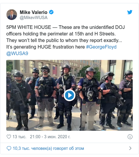 Twitter пост, автор: @MikevWUSA: 5PM WHITE HOUSE — These are the unidentified DOJ officers holding the perimeter at 15th and H Streets.They won't tell the public to whom they report exactly...It's generating HUGE frustration here #GeorgeFloyd @WUSA9