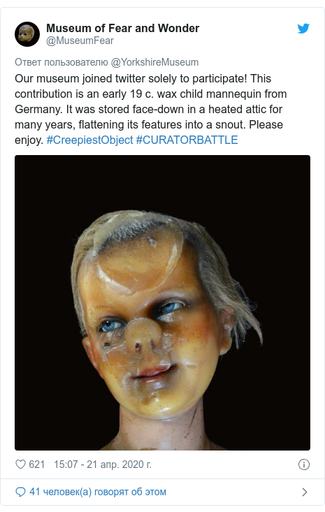 Twitter пост, автор: @MuseumFear: Our museum joined twitter solely to participate! This contribution is an early 19 c. wax child mannequin from Germany. It was stored face-down in a heated attic for many years, flattening its features into a snout. Please enjoy. #CreepiestObject #CURATORBATTLE