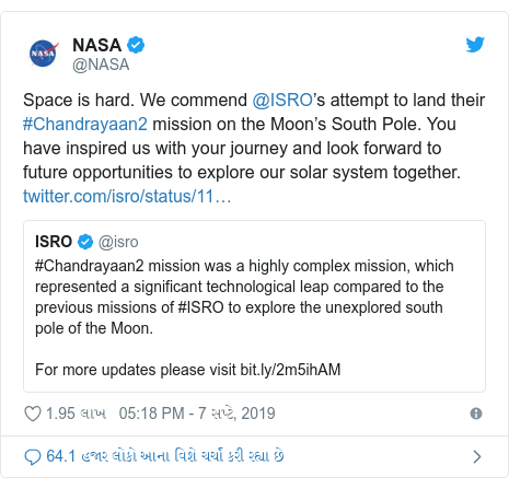 Twitter post by @NASA: Space is hard.  We commend @ ISRO's attempt to land their # Chandrayaan2 mission on the Moon's South Pole.  You are inspired by our journey and look forward to future opportunities to explore our solar system together.