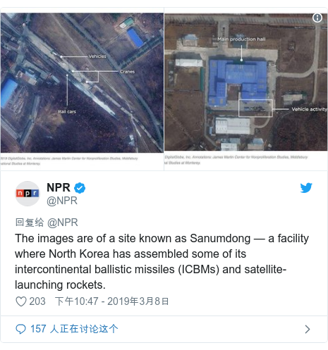 Twitter 用户名 @NPR: The images are of a site known as Sanumdong — a facility where North Korea has assembled some of its intercontinental ballistic missiles (ICBMs) and satellite-launching rockets.