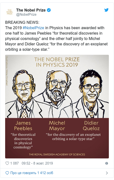 Twitter допис, автор: @NobelPrize: BREAKING NEWS The 2019 #NobelPrize in Physics has been awarded with one half to James Peebles