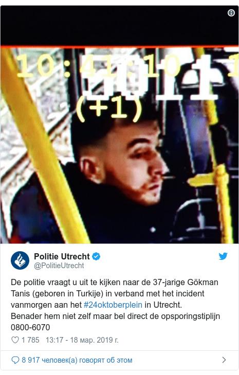 Twitter пост, автор: @PolitieUtrecht: De politie vraagt u uit te kijken naar de 37-jarige Gökman Tanis (geboren in Turkije) in verband met het incident vanmorgen aan het #24oktoberplein in Utrecht.  Benader hem niet zelf maar bel direct de opsporingstiplijn 0800-6070