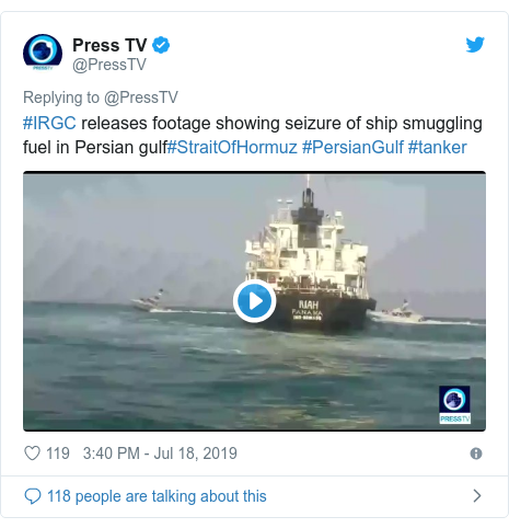 Twitter post by @PressTV: #IRGC releases footage showing seizure of ship smuggling fuel in Persian gulf#StraitOfHormuz #PersianGulf #tanker