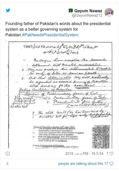 ٹوئٹر پوسٹس @QayumNawaz12 کے حساب سے: Founding father of Pakistan's words about the presidential system as a better governing system for Pakistan.#PakNeedsPresidentialSystem