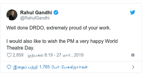 டுவிட்டர் இவரது பதிவு @RahulGandhi: Well done DRDO, extremely proud of your work. I would also like to wish the PM a very happy World Theatre Day.