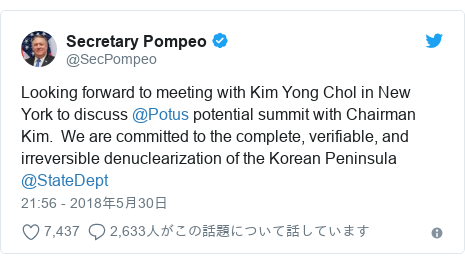 Twitter post by @SecPompeo: Looking forward to meeting with Kim Yong Chol in New York to discuss @Potus potential summit with Chairman Kim. We are committed to the complete, verifiable, and irreversible denuclearization of the Korean Peninsula @StateDept