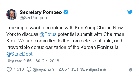 டுவிட்டர் இவரது பதிவு @SecPompeo: Looking forward to meeting with Kim Yong Chol in New York to discuss @Potus potential summit with Chairman Kim.  We are committed to the complete, verifiable, and irreversible denuclearization of the Korean Peninsula @StateDept