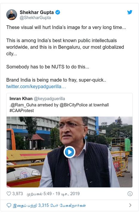 டுவிட்டர் இவரது பதிவு @ShekharGupta: These visual will hurt India's image for a very long time... This is among India's best known public intellectuals worldwide, and this is in Bengaluru, our most globalized city... Somebody has to be NUTS to do this...Brand India is being made to fray, super-quick..