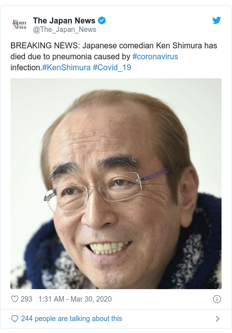Twitter post by @The_Japan_News: BREAKING NEWS Japanese comedian Ken Shimura has died due to pneumonia caused by #coronavirus infection.#KenShimura #Covid_19