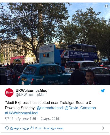 டுவிட்டர் இவரது பதிவு @UKWelcomesModi: 'Modi Express' bus spotted near Trafalgar Square & Downing St today. @narendramodi @David_Cameron #UKWelcomesModi