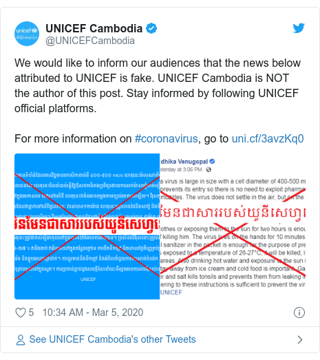 Twitter post by @UNICEFCambodia: We would like to inform our audiences that the news below attributed to UNICEF is fake. UNICEF Cambodia is NOT the author of this post. Stay informed by following UNICEF official platforms.For more information on #coronavirus, go to