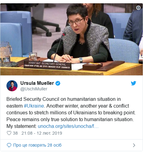 Twitter допис, автор: @UschiMuller: Briefed Security Council on humanitarian situation in eastern #Ukraine. Another winter, another year & conflict continues to stretch millions of Ukrainians to breaking point. Peace remains only true solution to humanitarian situation. My statement