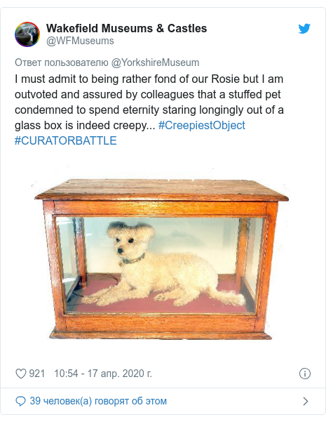 Twitter пост, автор: @WFMuseums: I must admit to being rather fond of our Rosie but I am outvoted and assured by colleagues that a stuffed pet condemned to spend eternity staring longingly out of a glass box is indeed creepy... #CreepiestObject #CURATORBATTLE