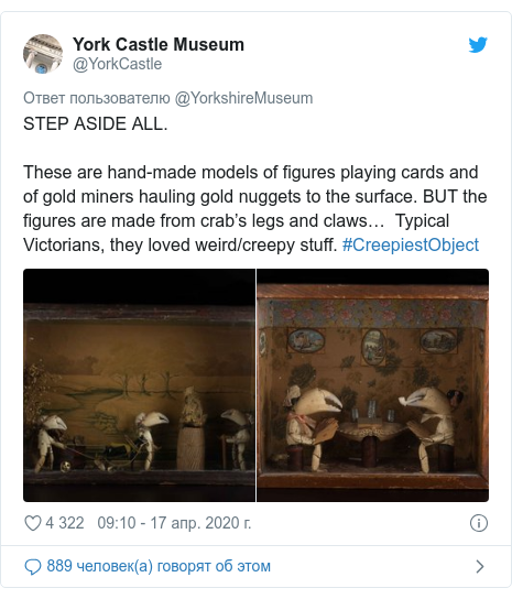 Twitter пост, автор: @YorkCastle: STEP ASIDE ALL.These are hand-made models of figures playing cards and of gold miners hauling gold nuggets to the surface. BUT the figures are made from crab's legs and claws…  Typical Victorians, they loved weird/creepy stuff. #CreepiestObject