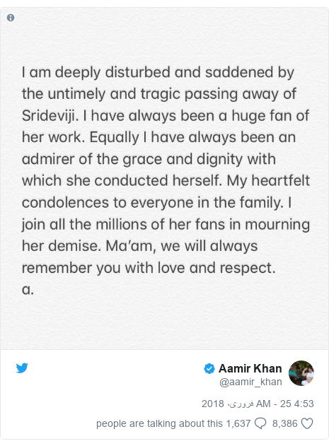 ٹوئٹر پوسٹس @aamir_khan کے حساب سے: