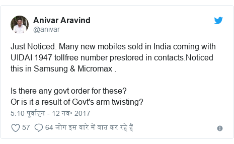 ट्विटर पोस्ट @anivar: Just Noticed. Many new mobiles sold in India coming with UIDAI 1947 tollfree number prestored in contacts.Noticed this in Samsung & Micromax .Is there any govt order for these? Or is it a result of Govt's arm twisting?