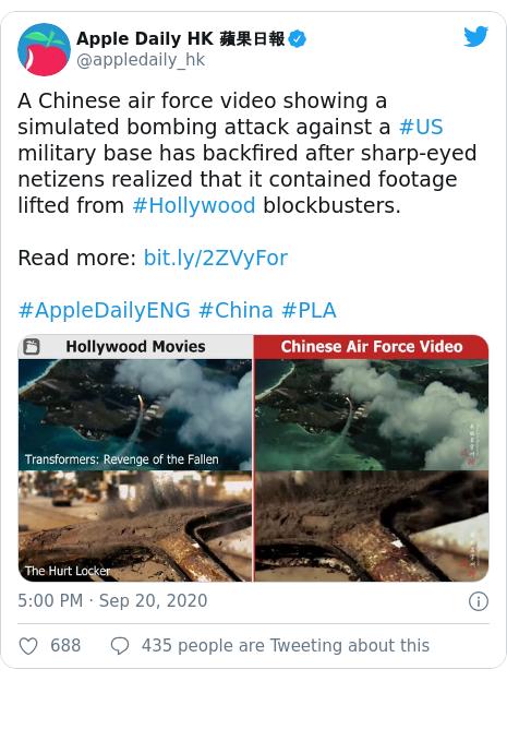 Kiriman Twitter oleh @appledaily_hk: Video angkatan udara Tiongkok yang menunjukkan simulasi serangan bom terhadap pangkalan militer #US telah menjadi bumerang setelah netizen dengan mata tajam menyadari bahwa itu berisi rekaman yang diambil dari film laris #Hollywood. Baca lebih lanjut #AppleDailyENG #China #PLA