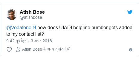 ट्विटर पोस्ट @atishbose: @VodafoneIN how does UIADI helpline number gets added to my contact list?