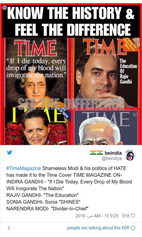 "ٹوئٹر پوسٹس @beindiya کے حساب سے: #TimeMagazine Shameless Modi & his politics of HATE has made it to the Time Cover TIME MAGAZINE ON-INDIRA GANDHI - ""If I Die Today, Every Drop of My Blood Will Invigorate The Nation"" RAJIV GANDHI- ""The Education"" SONIA GANDHI- Sonia ""SHINES"" NARENDRA MODI- ""Divider-In-Chief"""