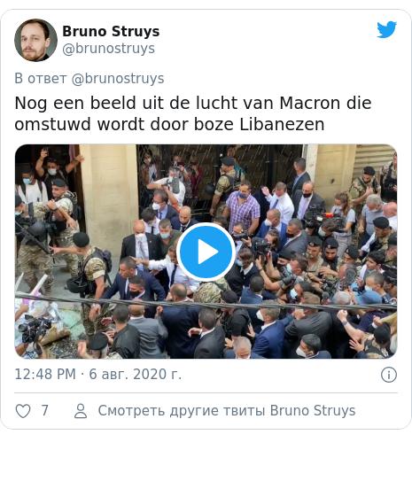 Twitter пост, автор: @brunostruys: Nog een beeld uit de lucht van Macron die omstuwd wordt door boze Libanezen