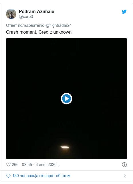 Twitter пост, автор: @carp3: Crash moment, Credit unknown