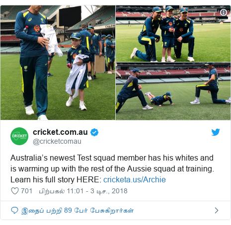டுவிட்டர் இவரது பதிவு @cricketcomau: Australia's newest Test squad member has his whites and is warming up with the rest of the Aussie squad at training. Learn his full story HERE