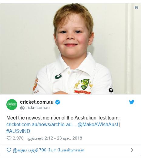 டுவிட்டர் இவரது பதிவு @cricketcomau: Meet the newest member of the Australian Test team   @MakeAWishAust   #AUSvIND