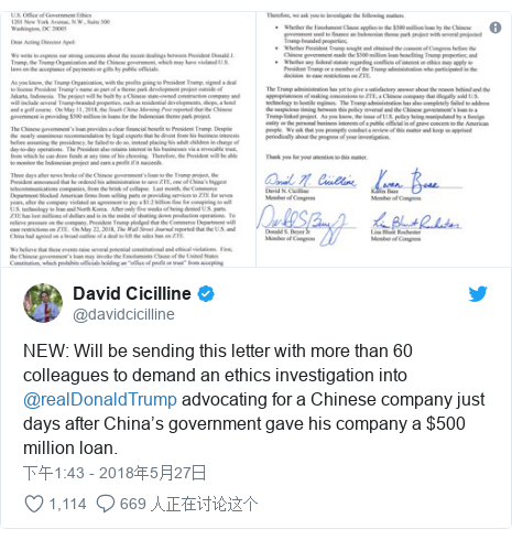 Twitter 用户名 @davidcicilline: NEW  Will be sending this letter with more than 60 colleagues to demand an ethics investigation into @realDonaldTrump advocating for a Chinese company just days after China's government gave his company a $500 million loan.