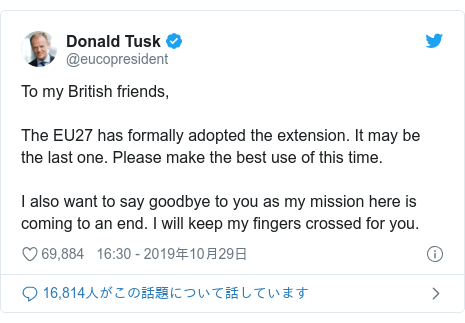 Twitter post by @eucopresident: To my British friends, The EU27 has formally adopted the extension. It may be the last one. Please make the best use of this time. I also want to say goodbye to you as my mission here is coming to an end. I will keep my fingers crossed for you.