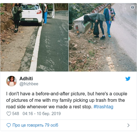 Twitter допис, автор: @frizhbee: I don't have a before-and-after picture, but here's a couple of pictures of me with my family picking up trash from the road side whenever we made a rest stop. #trashtag
