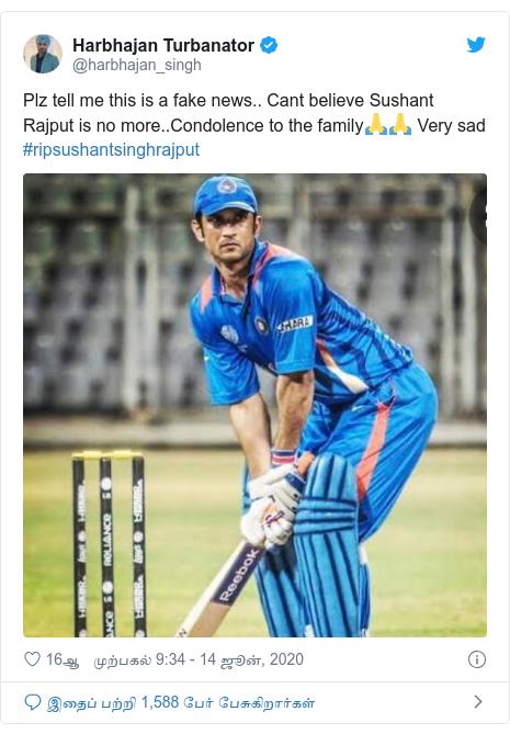 டுவிட்டர் இவரது பதிவு @harbhajan_singh: Plz tell me this is a fake news.. Cant believe Sushant Rajput is no more..Condolence to the family🙏🙏 Very sad #ripsushantsinghrajput