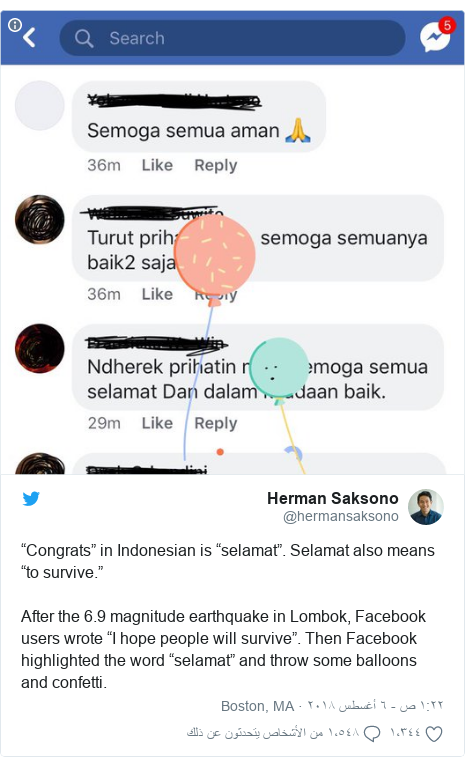 "تويتر رسالة بعث بها @hermansaksono: ""Congrats"" in Indonesian is ""selamat"". Selamat also means ""to survive.""After the 6.9 magnitude earthquake in Lombok, Facebook users wrote ""I hope people will survive"". Then Facebook highlighted the word ""selamat"" and throw some balloons and confetti."