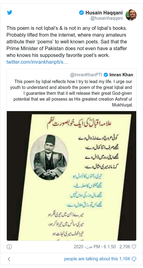 According to Twitter posts @husainhaqqani: This poem is not Iqbal's & is not in any of Iqbal's books.  Probably lifted from the internet, where many amateurs attribute their 'poems' to well known poets.  Sad that the Prime Minister of Pakistan does not even have a staffer who knows his supposedly favorite poet's work.