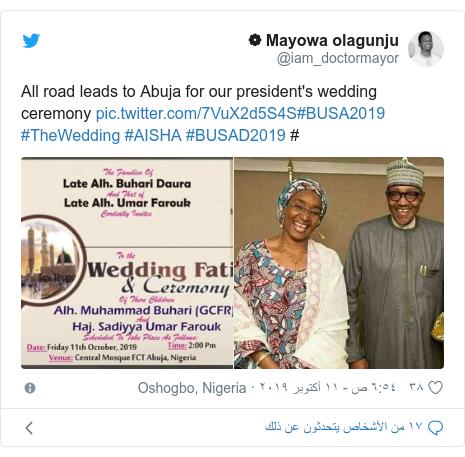 تويتر رسالة بعث بها @iam_doctormayor: All road leads to Abuja for our president's wedding ceremony #BUSA2019 #TheWedding #AISHA #BUSAD2019 #